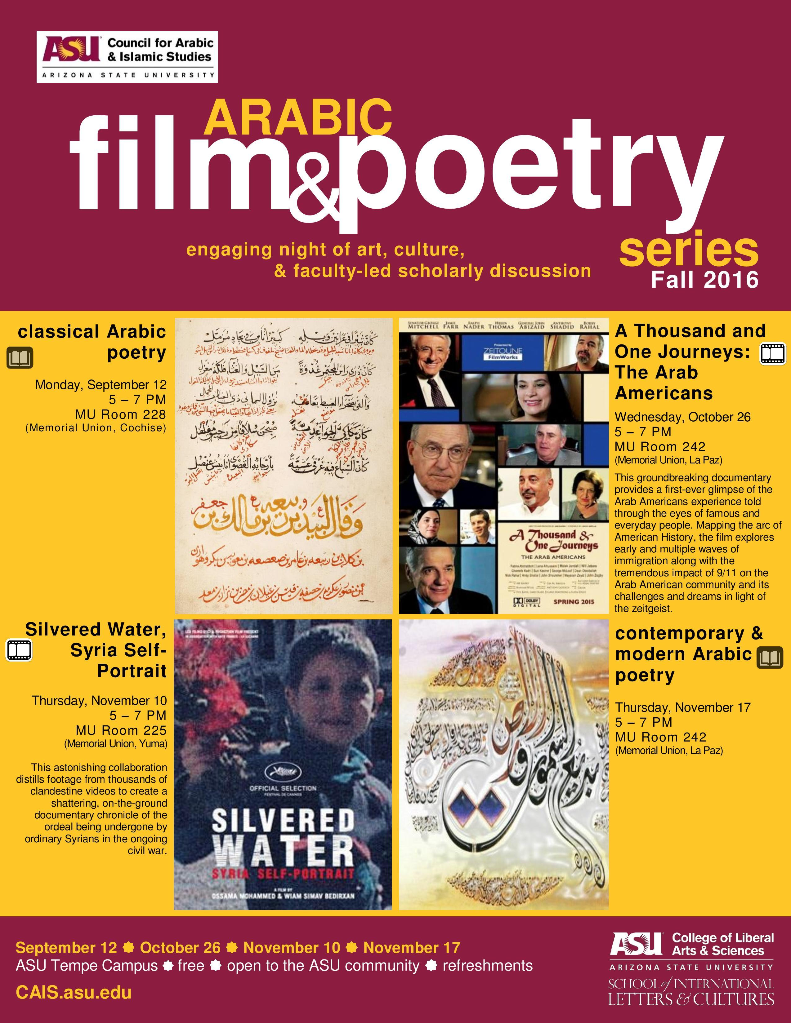 ASU CAIS Arabic Film and Poetry Series