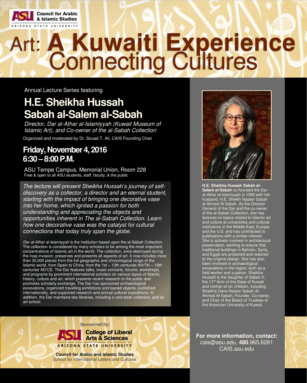 ASU CAIS Lecture Series - Sheikha Hussah