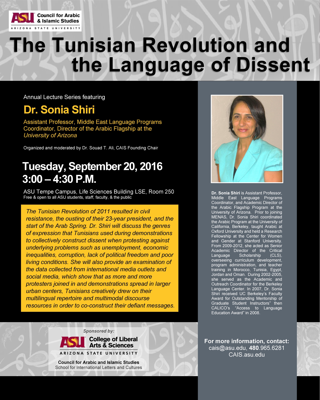 Sonia Shiri Lecture Council for Arabic and Islamic Studies ASU